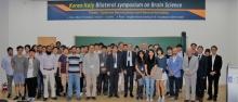 Foto di gruppo della delegazione al KAIST